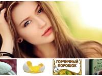 Маска для волос с яйцом — рецепты для всех типов волос + 68 фото