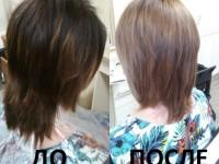 Смывка краски с волос — восстанавливаем естественный цвет волос после окрашивания + фото