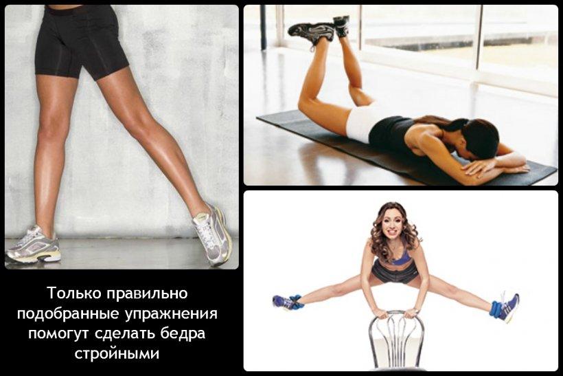 Kak sdelat nogi stroynyimi 24