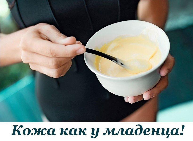 Maski dlya ruk v domashnih usloviyah 30