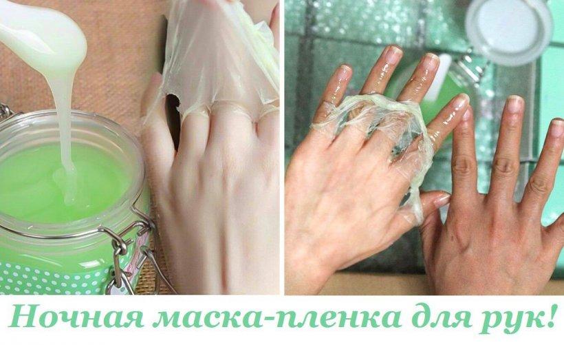 Maski dlya ruk v domashnih usloviyah 31
