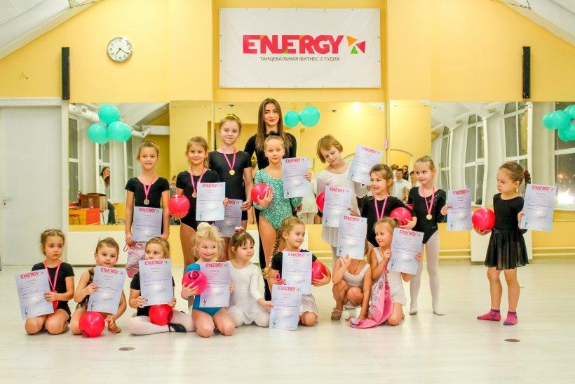 Tantsevalnaya gimnastika 84